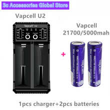 2pcs Vapcell INR 21700 battery 5000mAh 15A rechargeable battery with Vapcell U2 2A fast charging USB charger smoke E-CIG mod