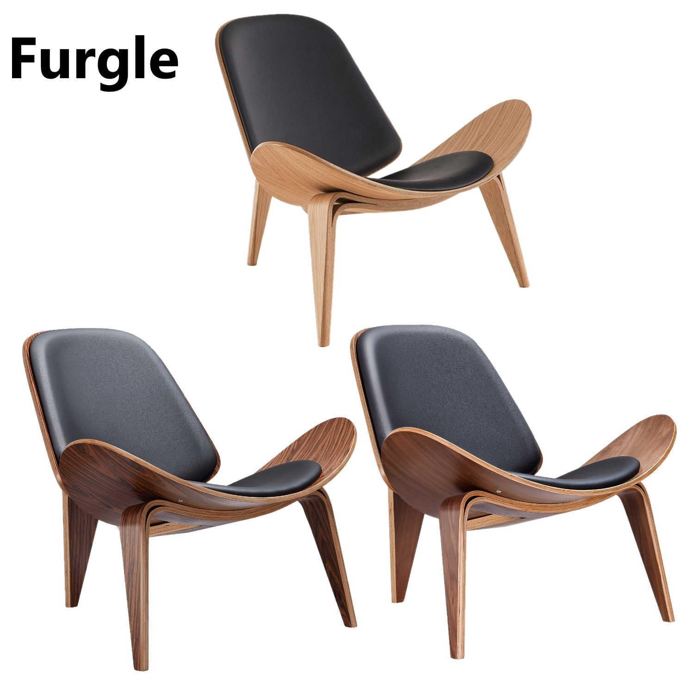Furgle منتصف القرن صالة كرسي طبق الاصل شل كرسي الحديثة ترايبود الخشب الرقائقي صالة كرسي 3 ألوان الخشب مع كراسي جلدية سوداء