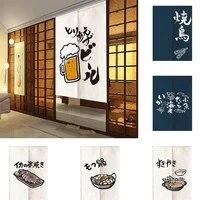 japanese style kitchen half panel door curtain gourmet partition curtain bedroom geomantic curtain