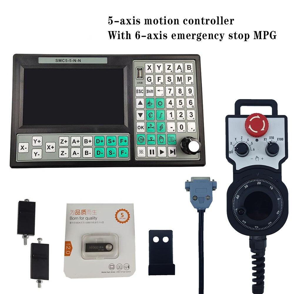 USB تحكم SMC5-5-N-N CNC 5 محور حاليا Mach3 500KHz G-رمز 7-بوصة شاشة كبيرة 6-محور الطوارئ توقف عقارب MPG