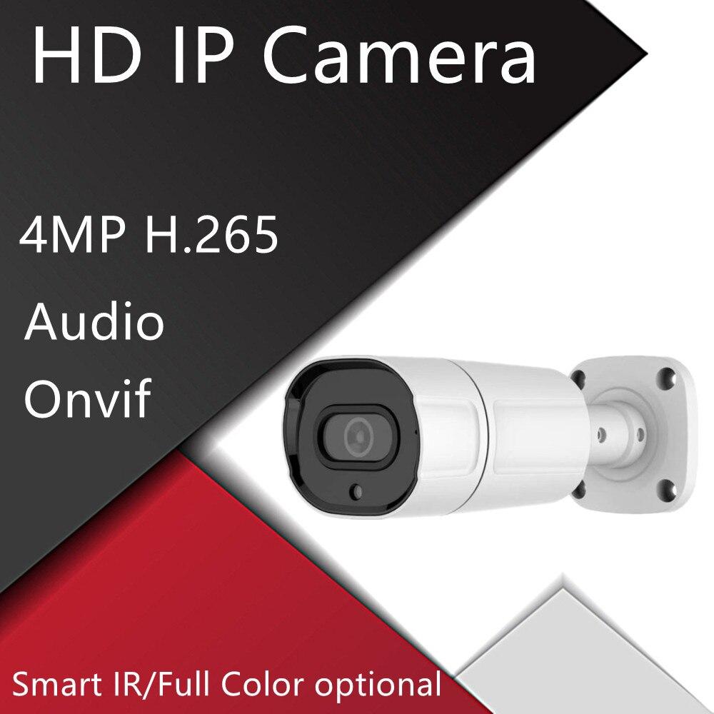 IP-камера видеонаблюдения H.265, 4 МП, 5 МП, с микрофоном