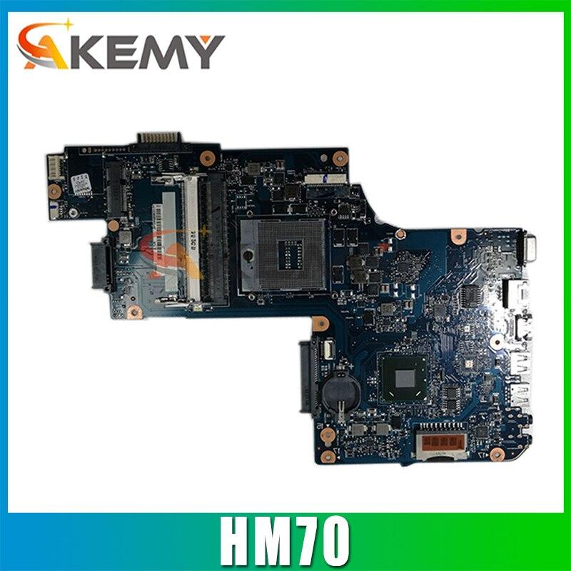 AKEMY H000052730 H000052740 اللوحة الأم للكمبيوتر المحمول توشيبا الأقمار الصناعية C850 C855 L850 C850-1HE C850-1CW HM70 الحرة وحدة المعالجة المركزية