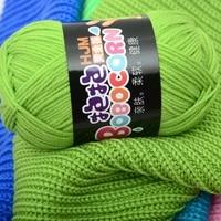 10 pieces hold 4 strands milk cotton wool babys wool medium thick hand knitting line diy crochet doll line