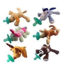 Chupete con Clip de cadena para bebé, juguete de animales de peluche, soporte para pezones, chupete de silicona, alimentación