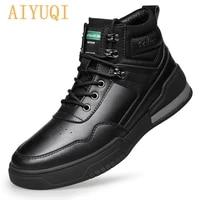 aiyuqi mens winter boots sneakers 2021 autumn winter new warm men running boots british casual plus velvet mens short boots