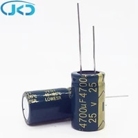 5pcs high quality 25v 4700uf 1625mm high frequency low impedance aluminum electrolytic capacitor 4700uf 25v 25v4700uf 20