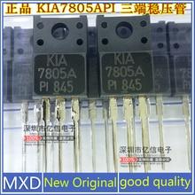 5Pcs/Lot New Original Imported KIA7805A KIA7805API three-end Regulator Tube TO220F Good Quality