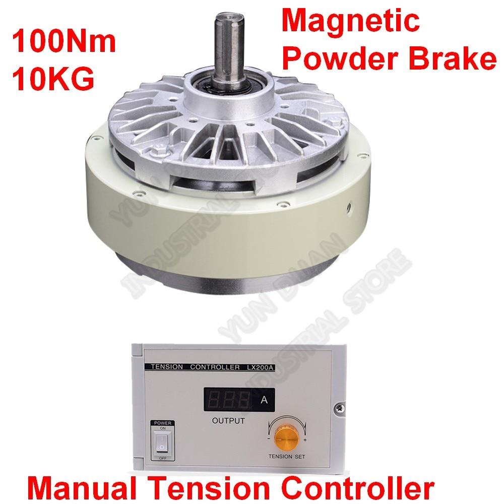 100Nm 10kg DC24V One Single shaft Magnetic Powder Brake & 3A Manual Tension Controller Kits For Bagging printing dyeing machine