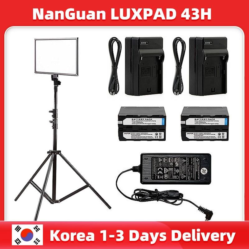 NanGuan LUXPAD 43h 룩스패드43 H 원스탠드 세트 LED Video Photo Broadcast Studio Lighting Ra95 Photography Lighting Youtube Wholesale