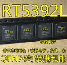 2 pçs/lote RT5392L RT5392 QFN76 Novo e original