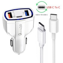 For LG Velvet Motorola Moto G9 Play G8 Plus edge Huawei Nubia Z17 Phone Charge QC 3.0 Car Charger PD