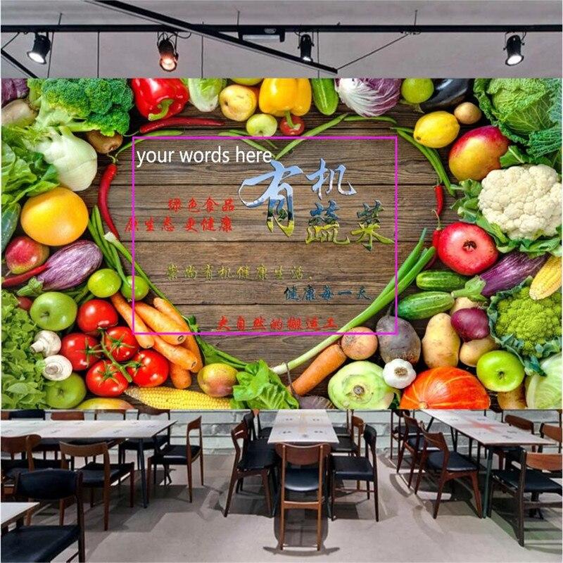 Papel de pared de fondo vegetal orgánico saludable fresco personalizado 3D tienda de verduras supermercado decoración Industrial Mural papel tapiz 3D