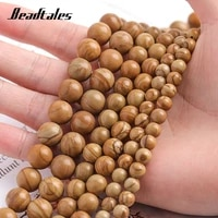 grain of wood natural stone beads yellow color round loose beads for diy making bracelet necklace 6810mm jewelry beadtales