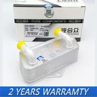 02e409061b auto transmission oil cooler for 6 speed dsg new passat magotan tiguan scirocco r dual clutch