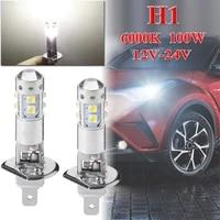 2pcs 6000k h1 80w high power cob led headlight high low beam fog light bulbs