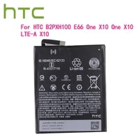 replacement battery 4000mah b2pxh100 battery for htc b2pxh100 e66 one x10 one x10 lte a x10 batteries