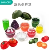 reusable food mini vegetable sealing storage box containers portable plastic preservation boxes for fruit veggies