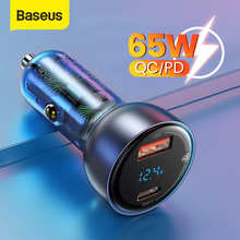 Зарядное устройство Baseus автомобильное с USB-портами и поддержкой быстрой зарядки, 65 Вт