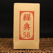 "2019 Yunnan Black Tea Feng Qing ""Classics 58"" Dianhong Hand Made Box Tea 180g/box"