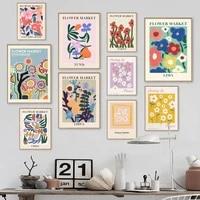 Affiche abstraite imprimee de fleurs colorees  affiche murale Matisse japon  Style nordique modulaire  toile dimages  peinture de decoration de maison
