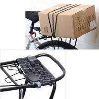 Резинки для велосипеда