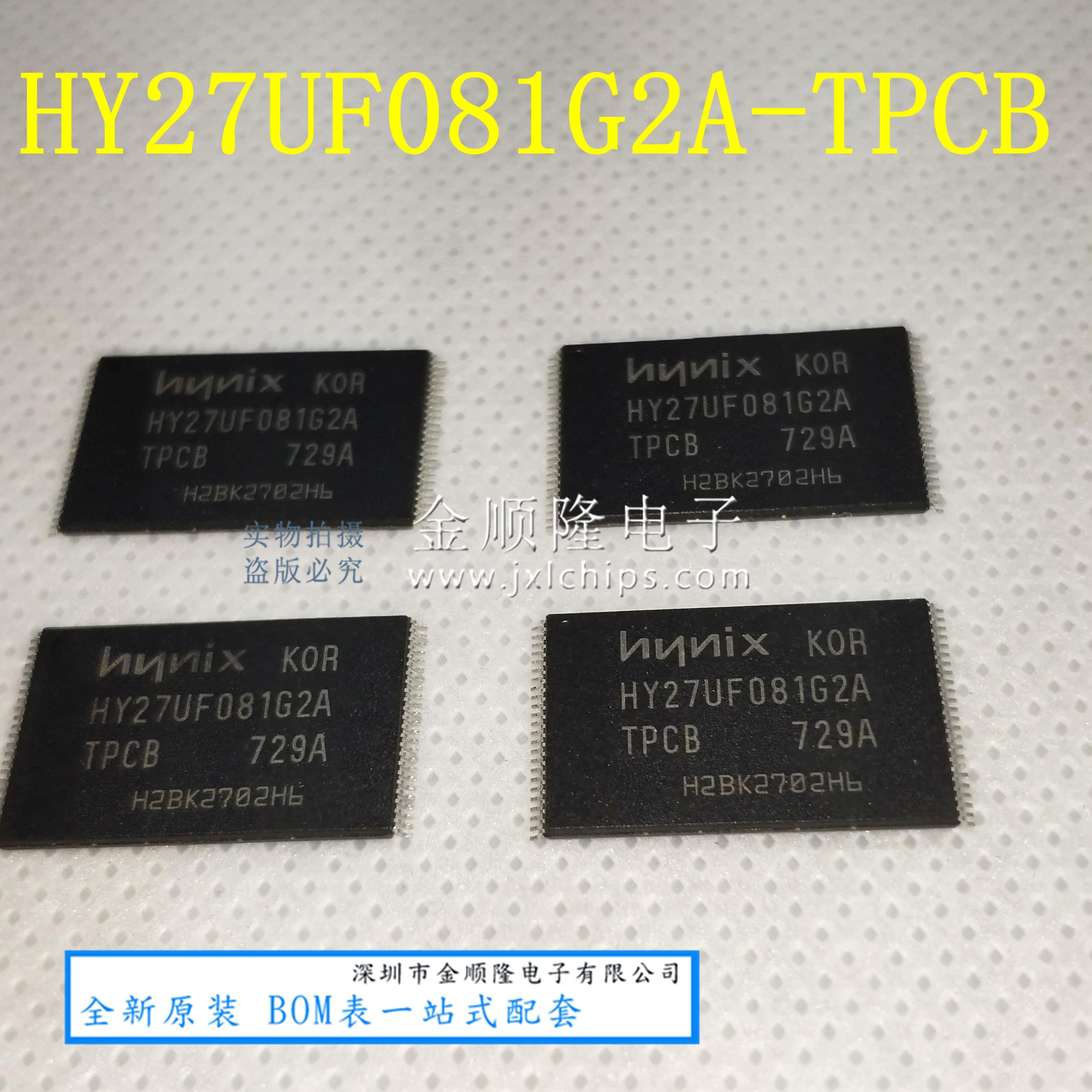 5 peças HY27UF081G2A-TPCB HY27UF081G2A FLASH TSOP