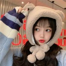 Korean Style Autumn and Winter New Bear Cap with Ears Female Lovely Soft Cute Cartoon Plush Warm Ear