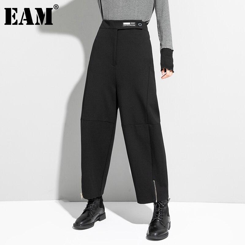 [EAM] بنطلون أسود عالي الخصر طويل بأرجل واسعة وسحّاب مخطط سراويل فضفاضة جديدة تناسب النساء موضة المد لربيع خريف 2021 1DD1519
