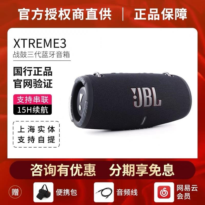 JBL Xtreme3 JBL إكستريم 3 جيل معركة الله 2 سماعة لاسلكية تعمل بالبلوتوث الصوت مقاوم للماء مضخم صوت محمول قابل للتطبيق