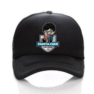 anime YURI!!! on ICE Victor cosplay women men Baseball cap Summer Mesh Net Trucker Caps Snapback hat