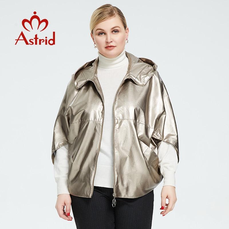 Astrid-سترة جلدية نسائية ، معطف واق من المطر ، معطف نسائي بسحاب ، أكمام الخفافيش ، ملابس خارجية غير رسمية ، ربيع-خريف 2021