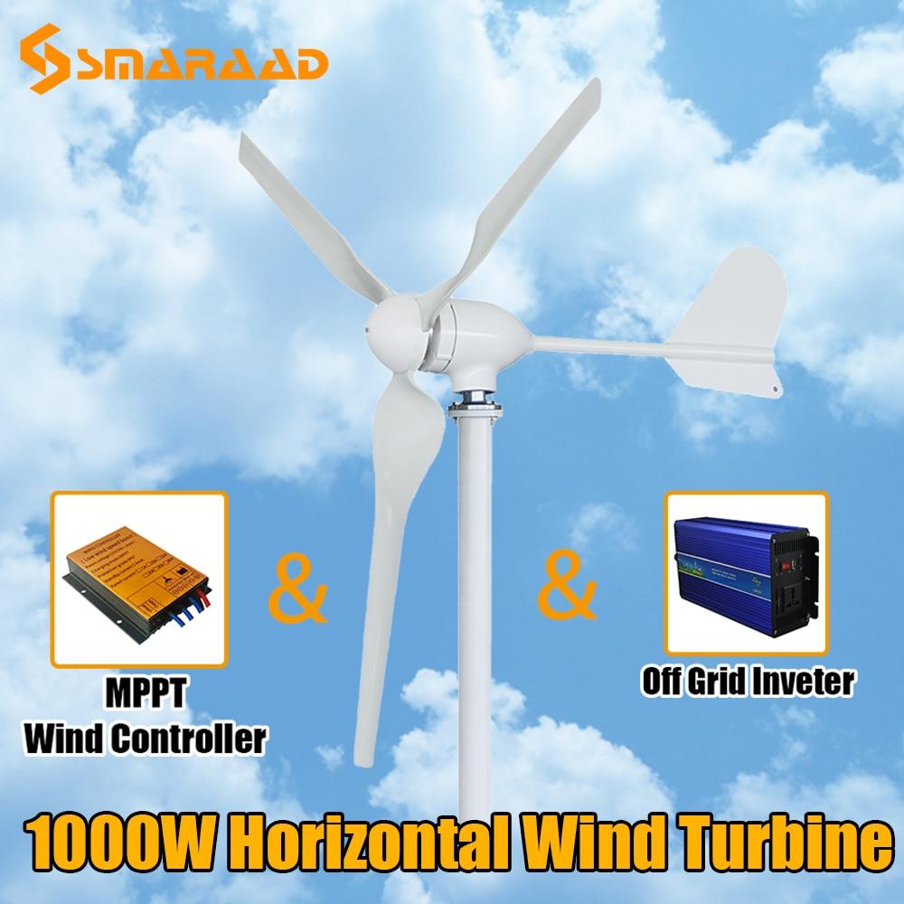 حقيقي 1000 واط الرياح مولد تربيني 12 فولت 24 فولت مع MPPT تحكم و نقية شرط موجة العاكس الطاقة الحرة للمنزل عالية الكفاءة