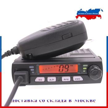 Radio Ultra compacte AM FM Mini Mobie CB 25.615 -- 30.105MHz 4W/8W Station de radio de voiture Amateur CB-40M Radio de bande de citoyen AR-925