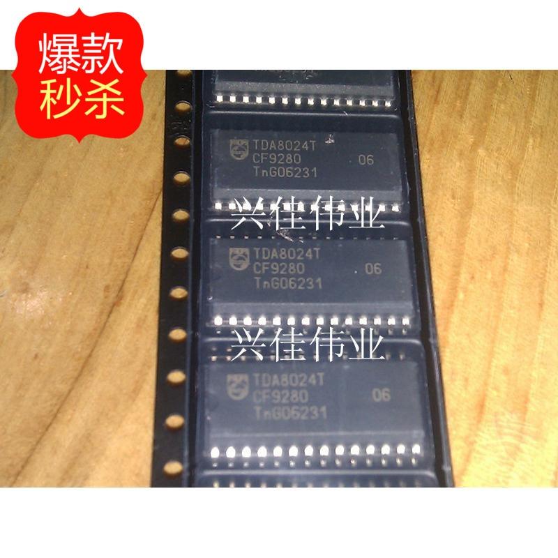 10 Uds nuevo TDA8024 TDA8024T interfaz chip SOP-28