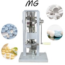 MG TDP 0 Tablet Press Machine,handle Pill Pressing Machine Home Maker