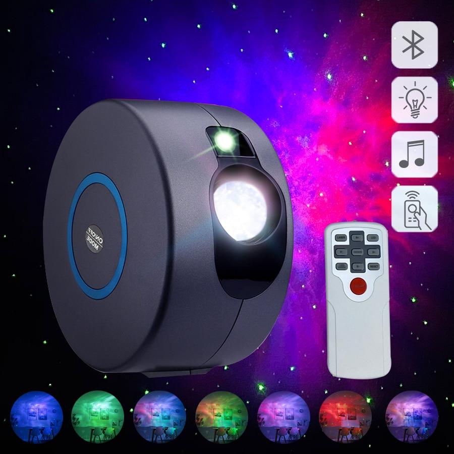 Проектор Звездное небо Ночной свет декор комнаты вращающаяся океанская волна звезда Галактика ночные огни Декор Спальня лампа подарки