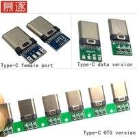 10 шт. Сделай Сам OTG USB-3,1 Schweißen мэннлихен Джек Stecker USB 3,1 Тип C Stecker mit печатной платы Stecker daten Linie терминалы für и