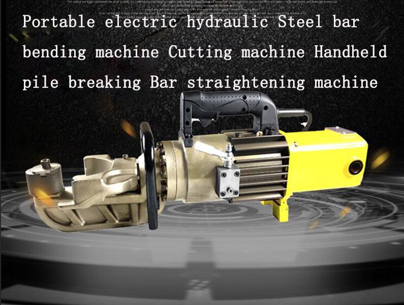 ماكينة ثني قضبان الصلب الكهربائية الهيدروليكية ، محمولة ، لتقويم قضبان الصلب