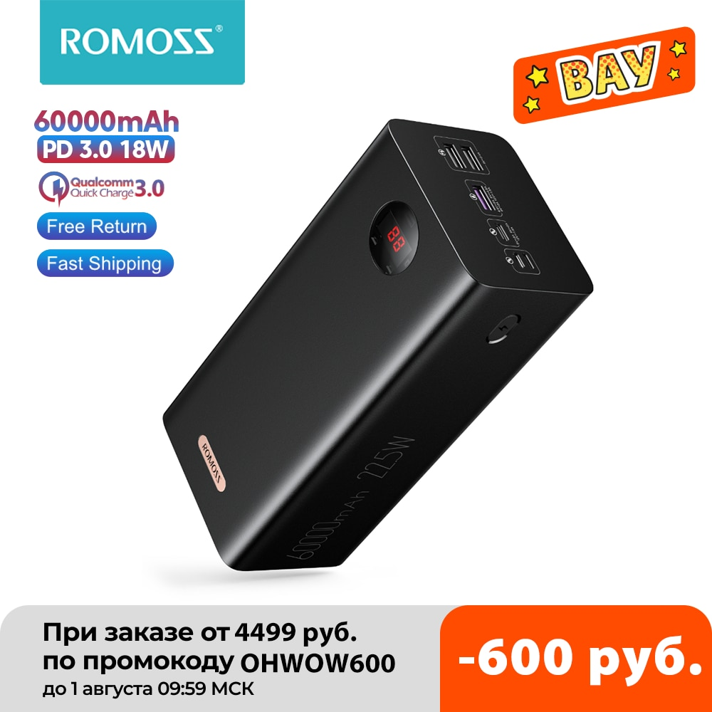 جهاز روموكس PEA60 باور بانك 60000 mAh SCP PD QC 3.0 باور بانك سريع الشحن 60000 mAh شاحن بطارية خارجي لهاتف هواوي آيفون