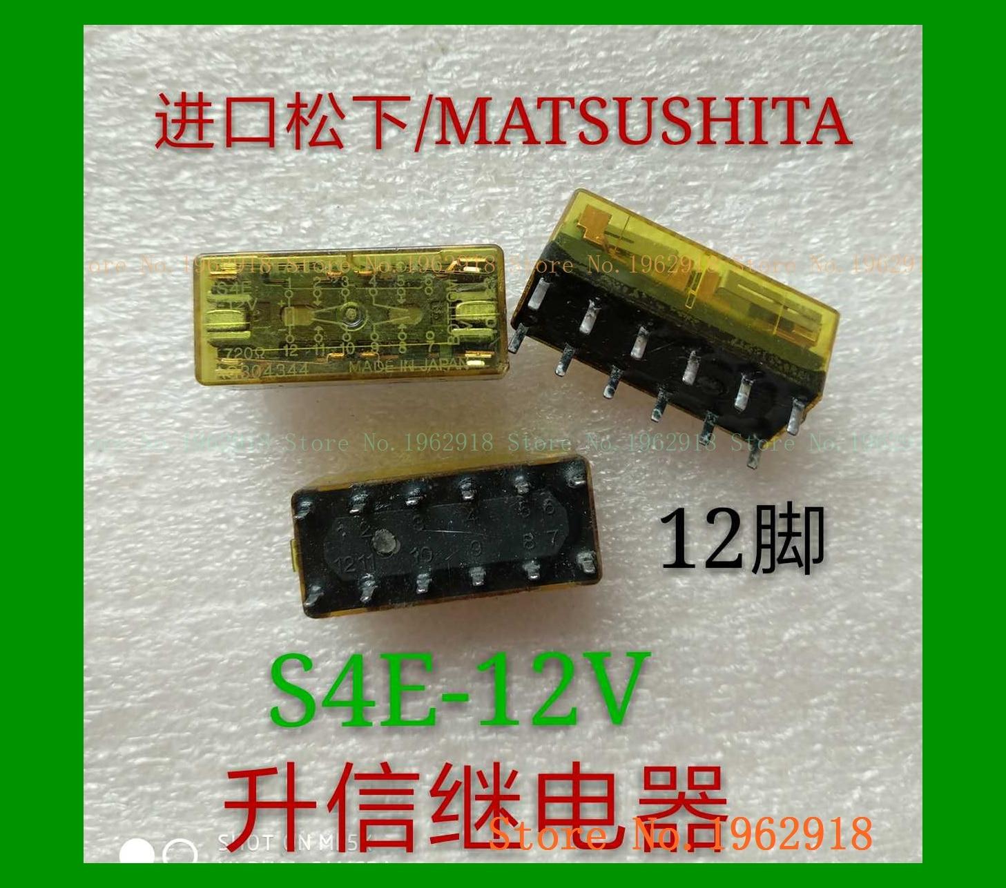 S4E-12V 12