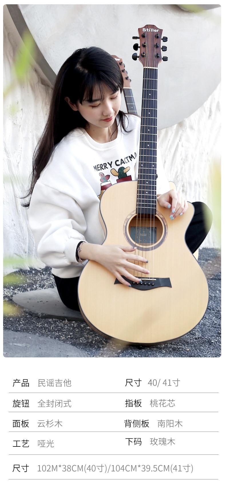 41 Inch Guitar Body All Solid Wood Passive Closed Type Hollow Tenor Guitar Picea Asperata Chitarra Classica Entertainment EH50G enlarge