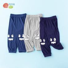 Bornbay-pantalon Anti-moustique en coton   Vêtements mignons de bébé, nouveau pantalon dété pour bébé garçon, pantalon Long pour garçon