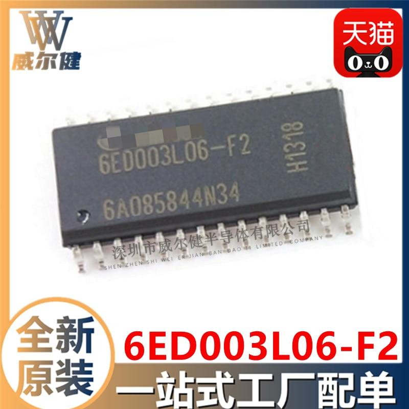 شحن مجاني 6ED003L06-F2 DSO-28 IC 6ED003L06F2XUMA1 10 قطعة