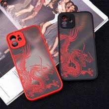 ที่ไม่ซ้ำกัน Aesthetic Design Red Dragon สำหรับ iPhone 12 Mini 11 13 Pro X XS XR สูงสุด6 7 8 Plus SE 2020กันชน Soft ปกหลัง
