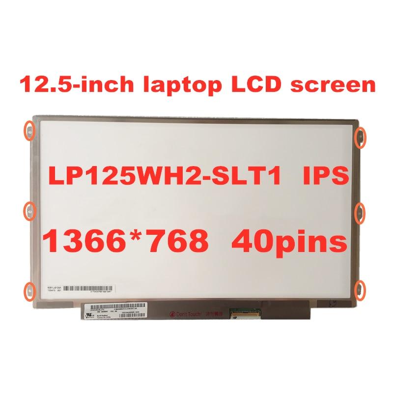 الأصلي IPS 12.5 'الكمبيوتر المحمول شاشة lcd لينوفو S230U K27 K29 X220 X230 LP125WH2 SLT1 LP125WH2(SL)(T1) LP125WH2-SLB3