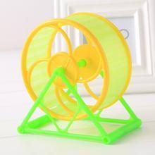 Hámster, rueda para correr, juguete para mascotas, ejercicio, trote, girador de plástico, mascota hámster silenciosa grande, suministros para ratas