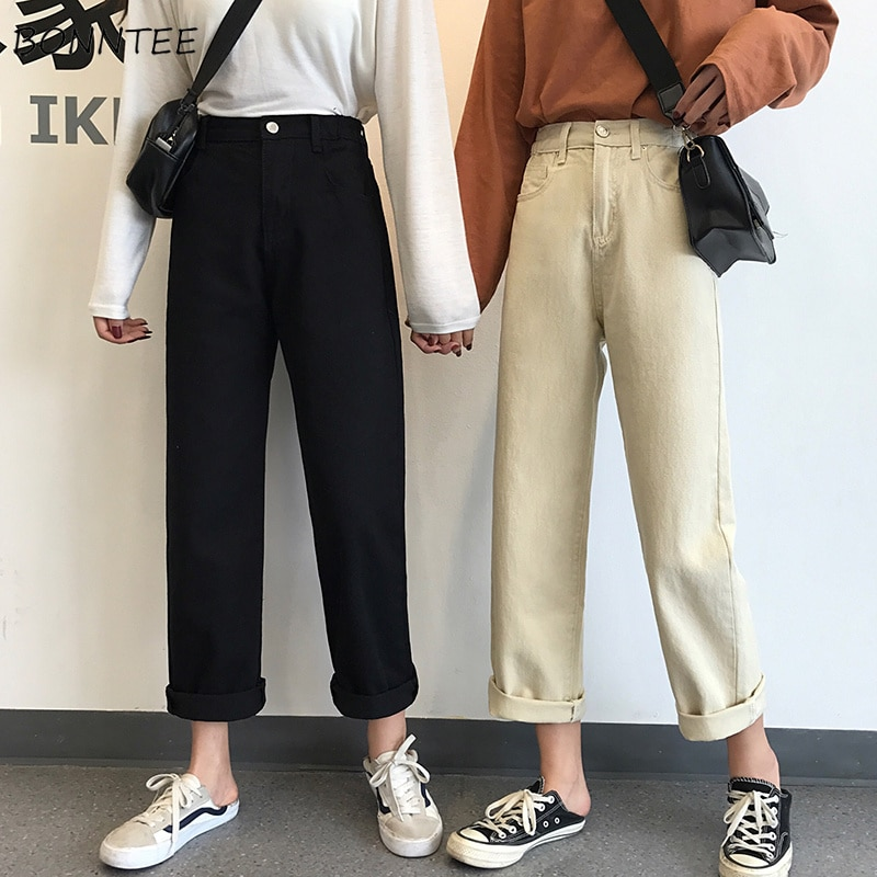 Jeans Frauen Harajuku Feste Taste Zipper Fly Hohe Taille Freizeit Gerade Frauen Dame Elegant Hosen Jean Femme Hohe Qualität