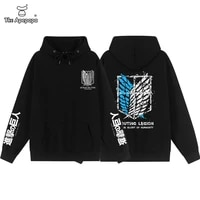 attack on titan hoodie fashion pullovers casaul tops