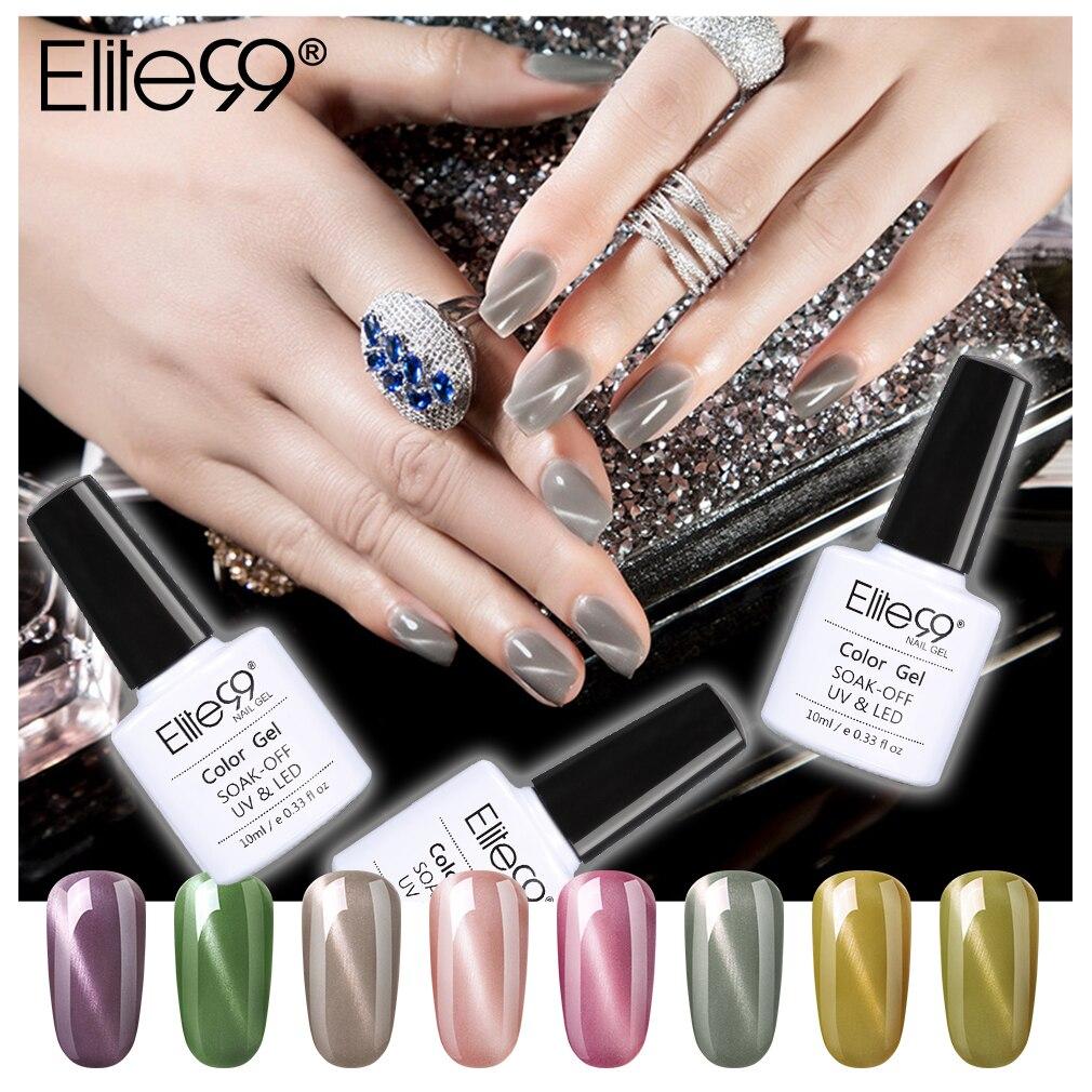 Elite99 10ml Magnetic Gel Nail Polish Semi Permanent Jade Cat Eye Nail Art Manicure Gel Varnishes Soak Off UV Nails Gel Lacquer