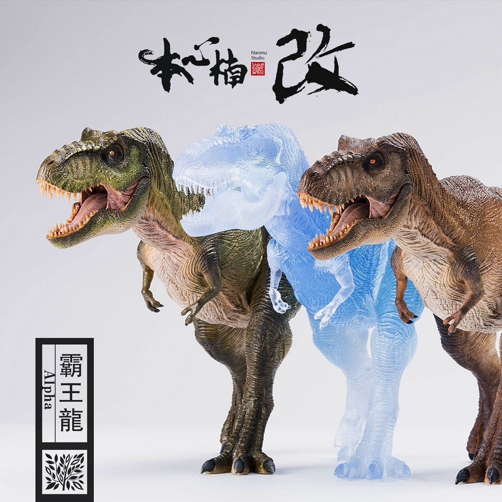 Nanmu-استوديو تيرانوسورس ريكس ، ألفا ديناصورات ، مجموعة ألعاب حيوانات ما قبل التاريخ ، دمية مع فك متحرك ، متوفرة ، 1:35